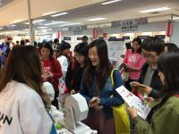 ITF台湾旅行博2017 LIVE JAPAN