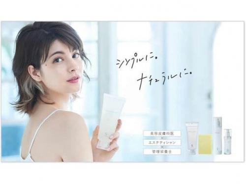 「Fleuri(フルリ) 」年間広告契約(イメージキャラクター)