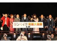 『ランペイジ 巨獣大乱闘』ジャパンプレミア