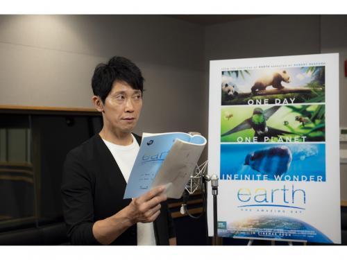 映画『アース:アメイジング・デイ』日本語版ナレーター