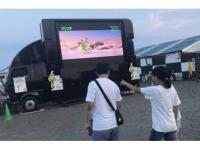 映画『グリンチ』第44回サザンビーチ花火大会プロモーション