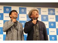 フィリップス・ジャパン シェーバー「S9000プレステージ」新製品発表会