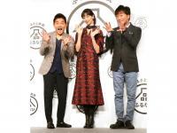 ふるさと納税サイト『ふるなび』 新CM発表会