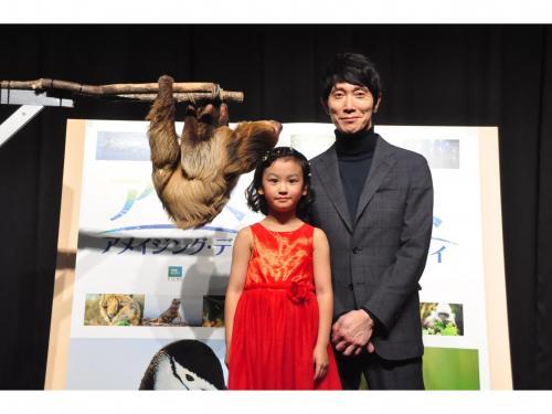 映画『アース:アメイジング・デイ』公開直前イベント