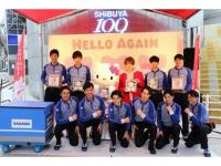 ハローキティ45周年スペシャルプロジェクト 「HELLO AGAIN」