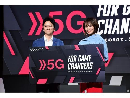 TOKYO GAME SHOW 2019 「NTTドコモブース」