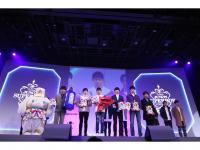The 32nd JUNON SUPERBOY CONTEST