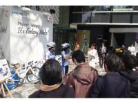 Tour de GALAXYスタートセレモニー
