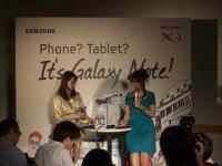 GALAXY Note Class 開催!