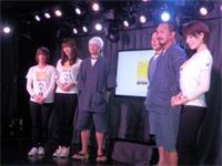"""「箱!-OPEN ME-」プレス発表会""""ハコンファレンス""""プレス発表会"""