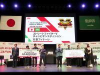 「日本・サウジアラビアeスポーツマッチ」JAPAN ROUND